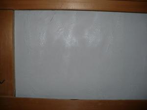 ラス石膏塗り下地
