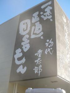 壁 漆喰 デザイン
